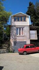 Коттедж, 46 кв.м. на 3 человека, 1 спальня, Западная улица, 20 а, Алупка - Фотография 1