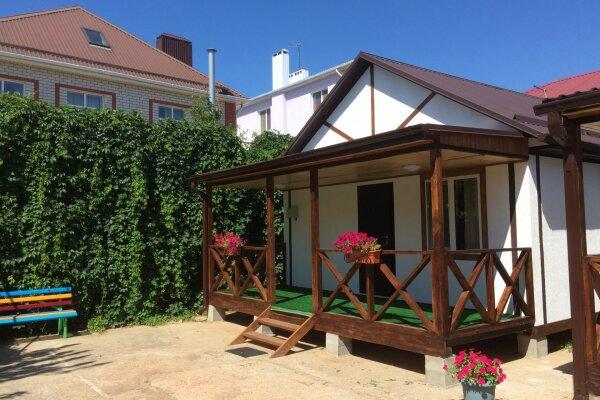 Дом, 40 кв.м. на 4 человека, 2 спальни, улица Святого Георгия, 23, Витязево - Фотография 1