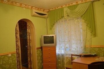 1-комн. квартира на 4 человека, Степовой переулок, 10, Евпатория - Фотография 3