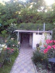 Дом, 30 кв.м. на 4 человека, 1 спальня, Нижнесадовая улица, 416, Ейск - Фотография 2