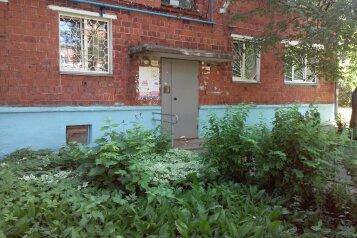 2-комн. квартира, 45 кв.м. на 4 человека, Пушкинская улица, 259, Ижевск - Фотография 2