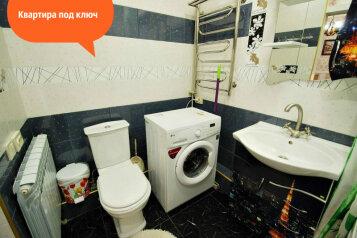 1-комн. квартира, 28 кв.м. на 2 человека, Киевская улица, 36, Ялта - Фотография 2