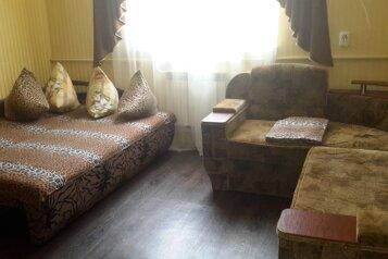 Шикарный двухкомнатный дом с двумя сан.узлами и двумя раздельными входами., 55 кв.м. на 7 человек, 2 спальни, Хасановская улица, 6, Феодосия - Фотография 2