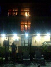 Гостевой дом, Коллективная улица на 10 номеров - Фотография 4