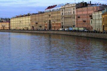 1-комн. квартира, 40 кв.м. на 3 человека, набережная реки Фонтанки, 50, метро Гостиный Двор, Санкт-Петербург - Фотография 1