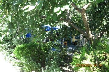 Гостевой дом, улица Горького на 9 номеров - Фотография 2