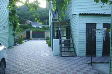 Гостевой дом, микр,Школьный на 12 номеров - Фотография 2