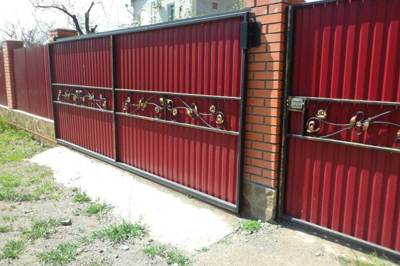 "Гостиница ""На Ленина 35"", улица Ленина, 35 на 14 комнат - Фотография 3"