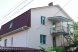 Двухместный номер с двуспальной кроватью, Миндальная улица, 70, Симферополь - Фотография 1