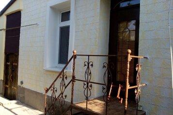 1-комн. квартира, 30 кв.м. на 3 человека, Караимская улица, 43, Евпатория - Фотография 2