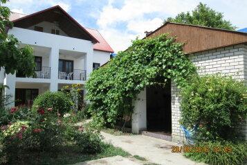 Гостевой дом, улица Шевченко, 199 на 10 номеров - Фотография 3