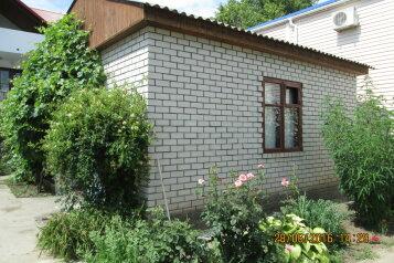 Гостевой дом, улица Шевченко, 199 на 10 номеров - Фотография 4
