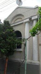 Дом, 40 кв.м. на 3 человека, 1 спальня, улица 13 Ноября , 16, Евпатория - Фотография 1