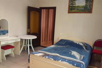 Двухкомнатный с проходной комнатой:  Номер, Стандарт, 4-местный, 2-комнатный, Гостевой дом, Морская улица на 8 номеров - Фотография 4