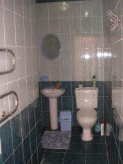 Комната в частном дворе , Трудовая на 2 номера - Фотография 3