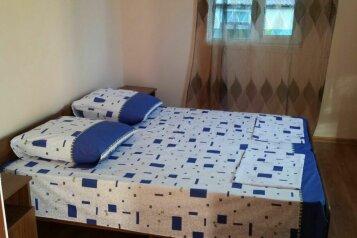Сдаются комнаты, Сухумское шоссе, 26 на 6 номеров - Фотография 2