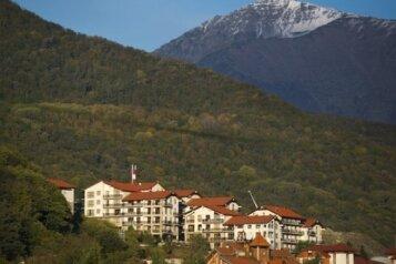 Апарт-Отель , Калиновая, 9А на 15 номеров - Фотография 2