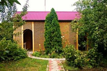 Гостевой дом , улица Ореховая Роща на 10 номеров - Фотография 3