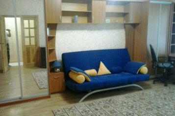 1-комн. квартира, 48 кв.м. на 4 человека, Московский проспект, Воронеж - Фотография 1
