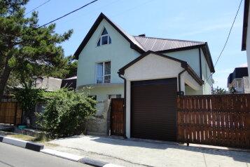 Гостевой дом, улица Тельмана, 90А на 6 номеров - Фотография 1