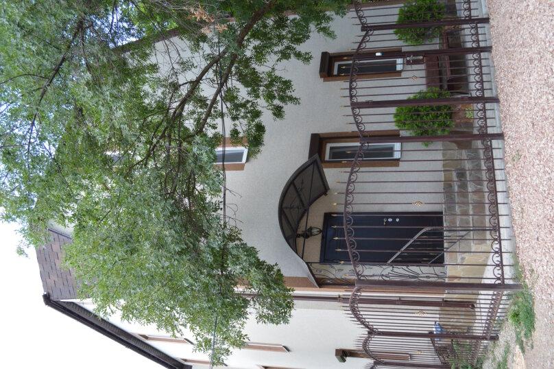 """Гостиница """"Милания"""", улица Ленина, 31 на 5 номеров - Фотография 2"""