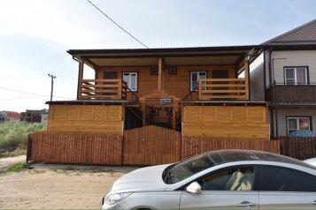 Гостевой дом с бруса, Таманская  на 4 номера - Фотография 1