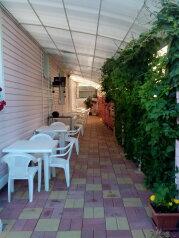 Гостевой дом, Хвойная улица на 14 номеров - Фотография 2