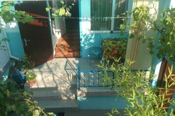 Дом, 24 кв.м. на 4 человека, 1 спальня, Краснофлотский переулок, 11, Алушта - Фотография 2