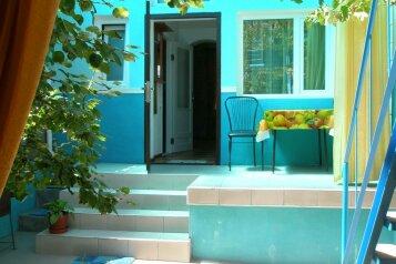 Дом, 24 кв.м. на 4 человека, 1 спальня, Краснофлотский переулок, 11, Алушта - Фотография 1