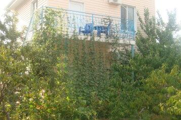 Гостевой дом , переулок Прибрежный, 19 В на 10 номеров - Фотография 3