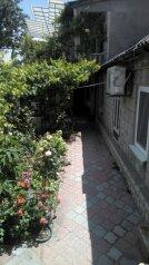 Гостиница, Мопровский переулок, 15 на 2 номера - Фотография 3