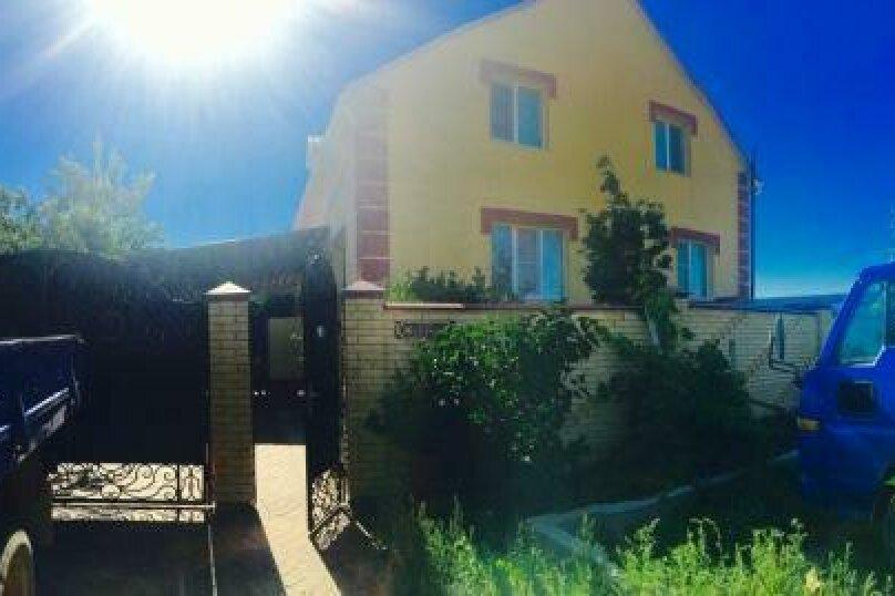 2-комн. квартира, 50 кв.м. на 5 человек, улица Майора Жукова, 7, Витязево - Фотография 1