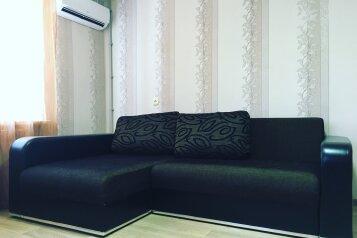 2-комн. квартира, 45 кв.м. на 3 человека, Советская улица, 19, Севастополь - Фотография 2