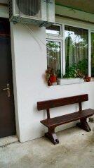 Однокомнатная квартира, 35 кв.м. на 4 человека, 1 спальня, Загородная улица, 2, Ялта - Фотография 4