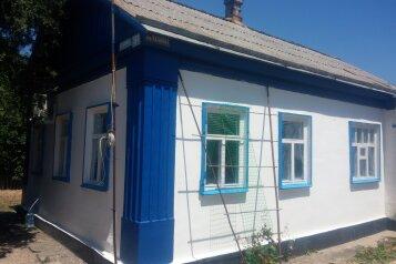 Дом на 6 человек, 3 спальни, улица Калинина, 91, Должанская - Фотография 2