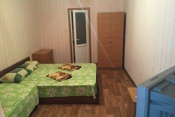 Гостевой домик для всей семьи :), улица Октябрьской Революции, 7 на 5 номеров - Фотография 3