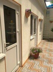 Гостевой домик для всей семьи :), улица Октябрьской Революции, 7 на 5 номеров - Фотография 4