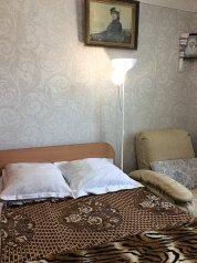 2-комн. квартира на 5 человек, 50 лет СССР, 16, Хоста - Фотография 3