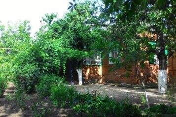 Дом , 50 кв.м. на 5 человек, 1 спальня, Садовая улица, Должанская - Фотография 3
