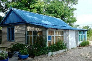 Домик на Азовском море!, 42 кв.м. на 8 человек, 2 спальни, улица Карла Маркса, 185, Камышеватская - Фотография 3