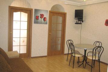 3-комн. квартира, 55 кв.м. на 6 человек, Большевистская улица, Симферополь - Фотография 1