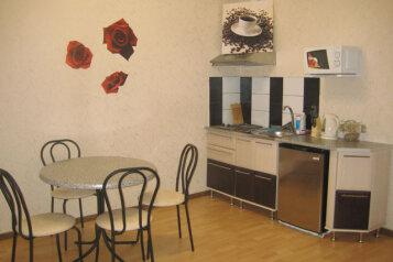 3-комн. квартира, 55 кв.м. на 6 человек, Большевистская улица, Симферополь - Фотография 2