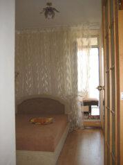 3-комн. квартира, 55 кв.м. на 6 человек, Большевистская улица, Симферополь - Фотография 3