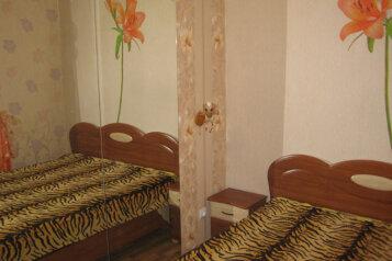 2-комн. квартира, 35 кв.м. на 4 человека, улица Толстого, Симферополь - Фотография 2
