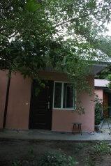 Гостевой дом , Агараки на 4 номера - Фотография 1
