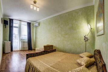 Гостевой дом, Верхнеслободская улица, 4 на 5 номеров - Фотография 3