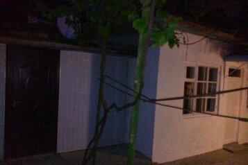 Гостевой дом не далеко от моря, улица Луговского, 9 на 3 номера - Фотография 2