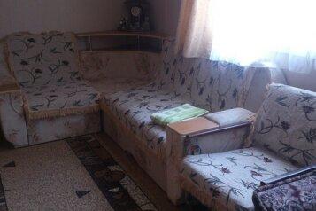 Домик в Форосе, 35 кв.м. на 5 человек, 1 спальня, Северная улица, Форос - Фотография 3