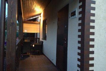 Домики, улица Мира на 4 номера - Фотография 3