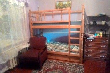 Дом в центре, 65 кв.м. на 7 человек, 2 спальни, Земская улица, 5, Феодосия - Фотография 3